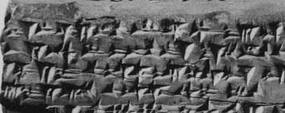Juni 2016: Neue Rituale Online! Z.B. das Ritual der Hebatarakki (CTH 397) oder das des Banippi (CTH 401)